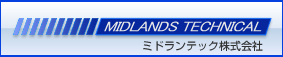 ミドランテック株式会社